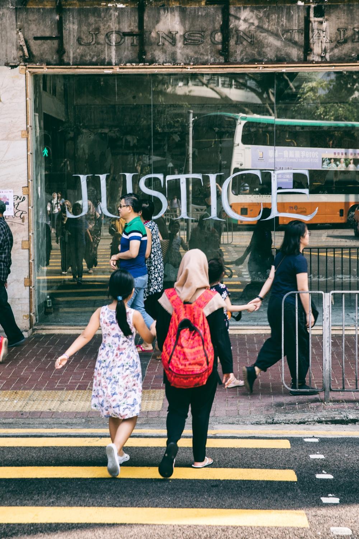 Hong Kong Justice
