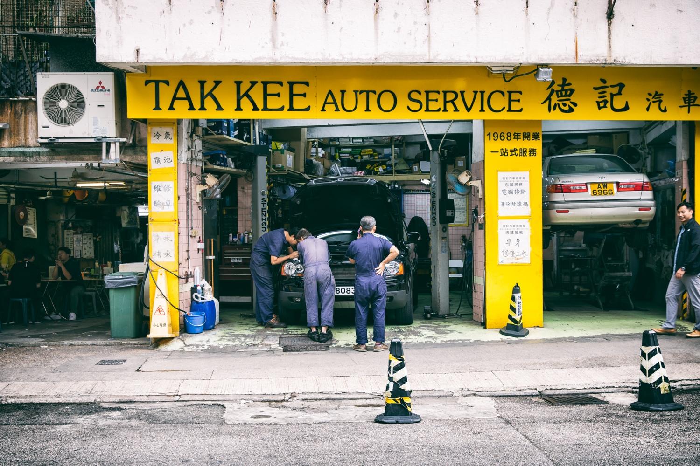 Hong Kong Tak Kee Auto Service