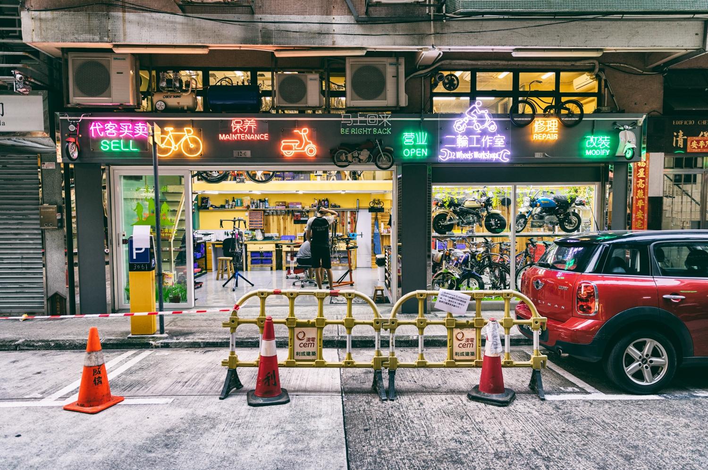 Bike Shop, Macao